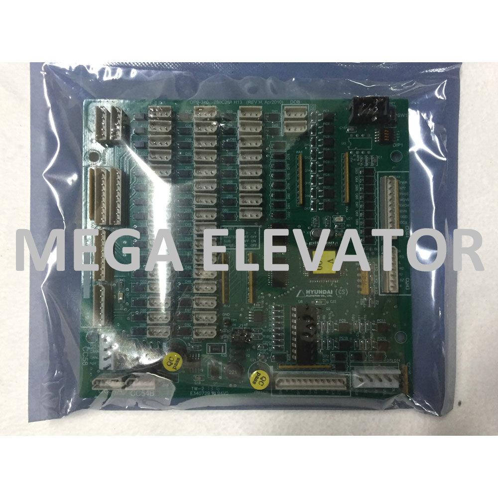 Hyundai Spare Parts,elevator board PCB elevator spare parts